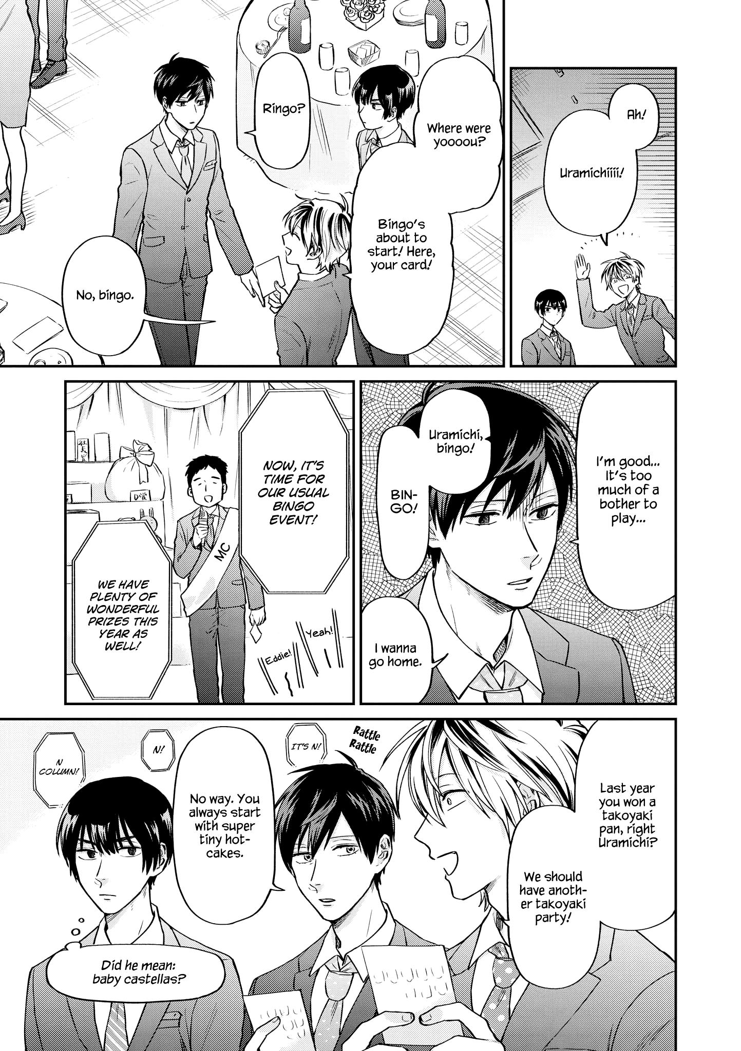 Manga Uramichi Oniisan - Chapter 26 Page 12