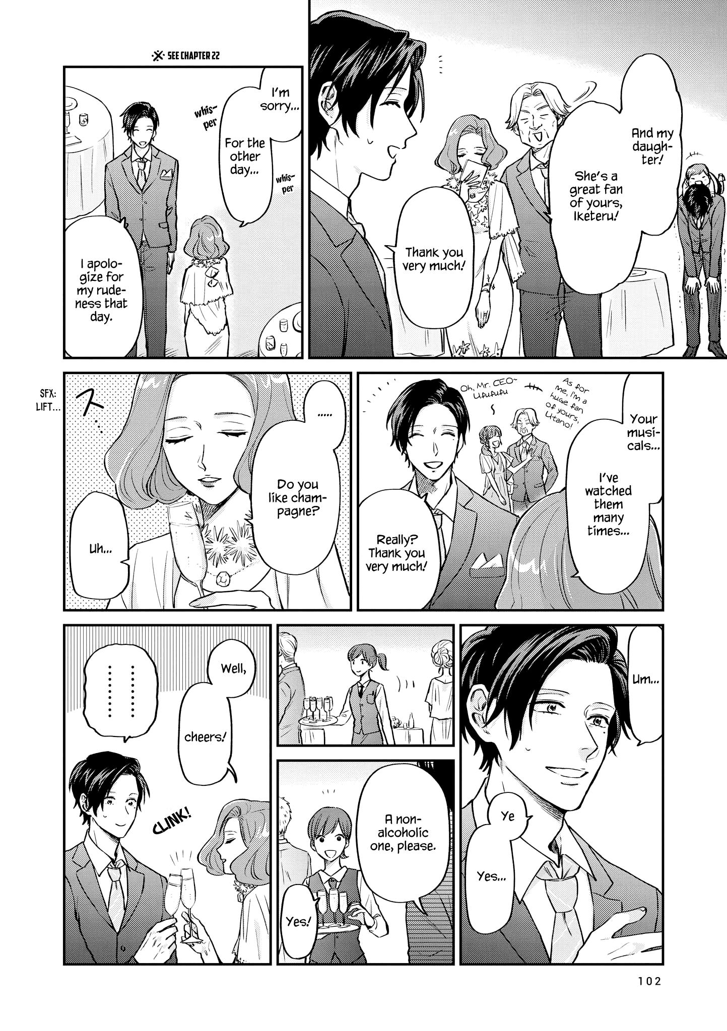 Manga Uramichi Oniisan - Chapter 26 Page 5