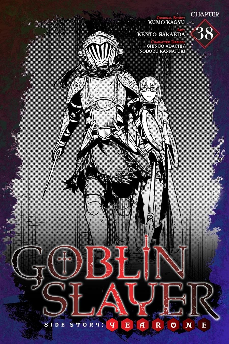 Manga Goblin Slayer Side Story: Year One - Chapter 38 Page 1
