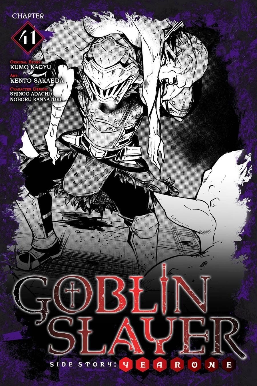 Manga Goblin Slayer Side Story: Year One - Chapter 41 Page 1