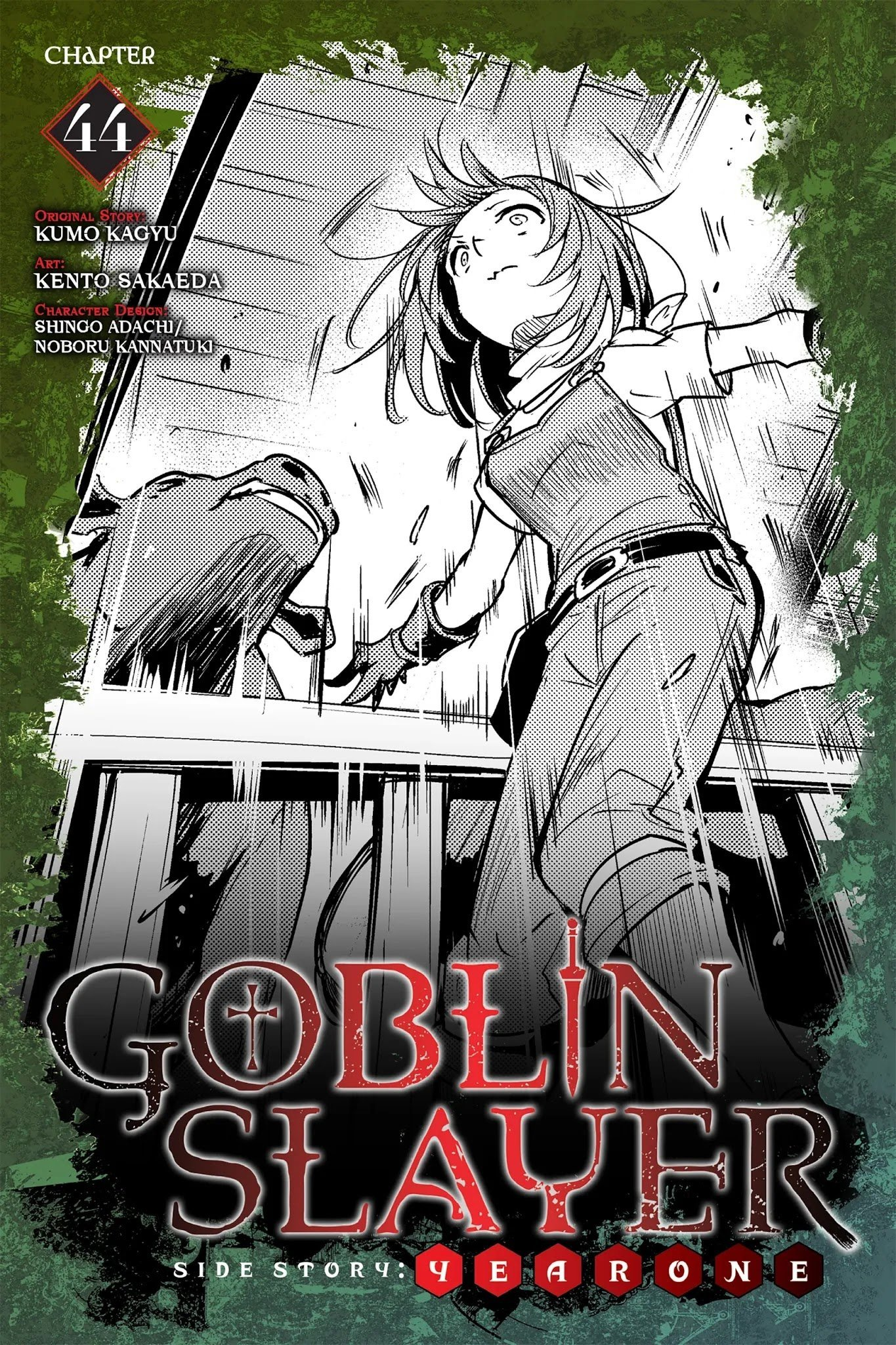 Manga Goblin Slayer Side Story: Year One - Chapter 44 Page 1