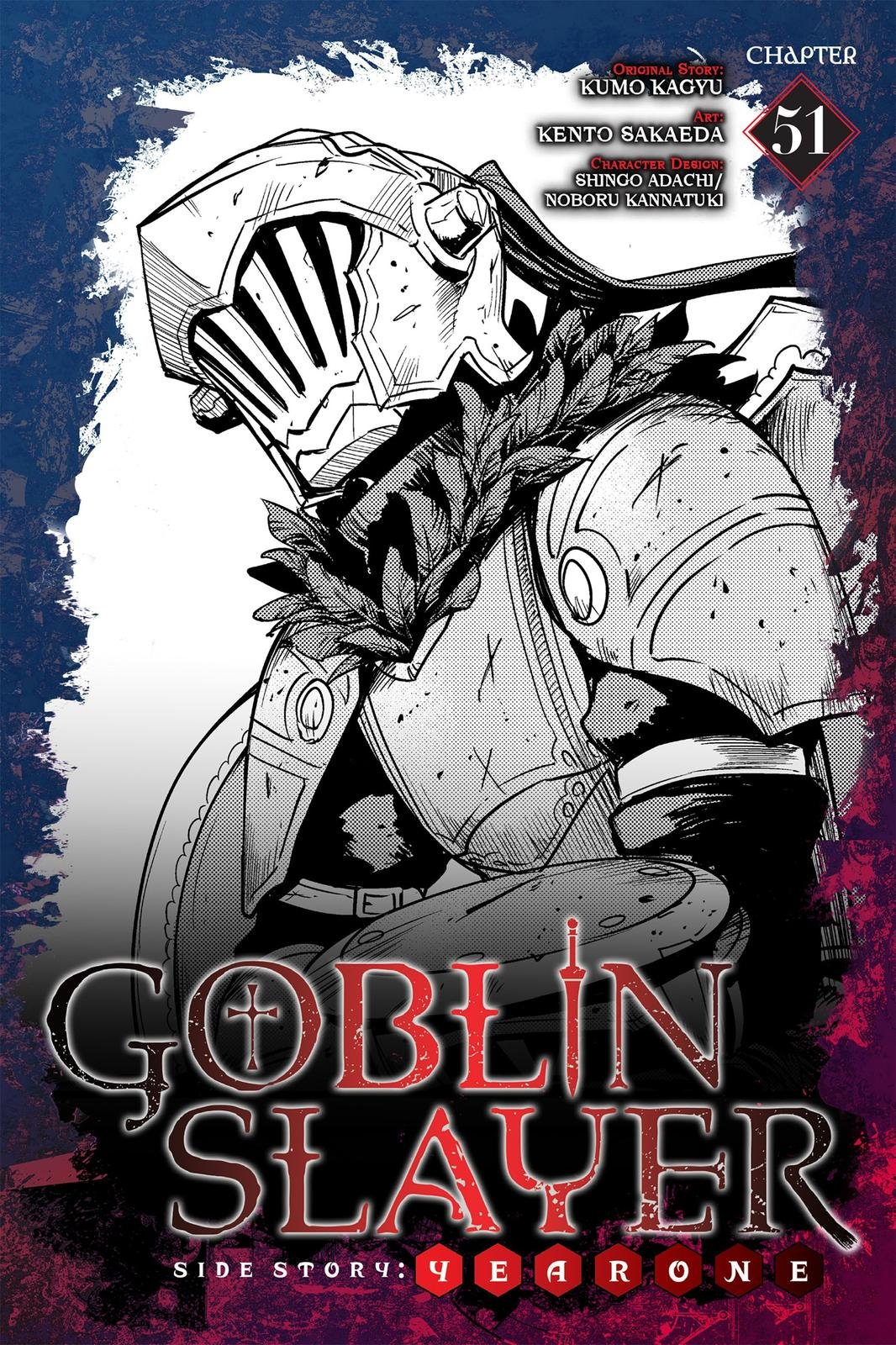 Manga Goblin Slayer Side Story: Year One - Chapter 51 Page 1