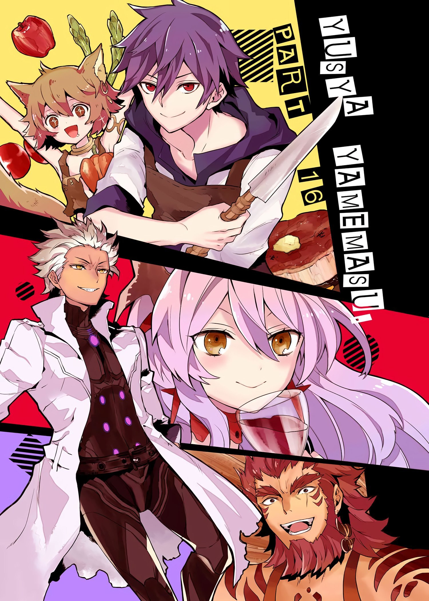 Manga Yamemasu Tsugi No Shokuba Ha Mao Jo - Chapter 16.1 Page 3