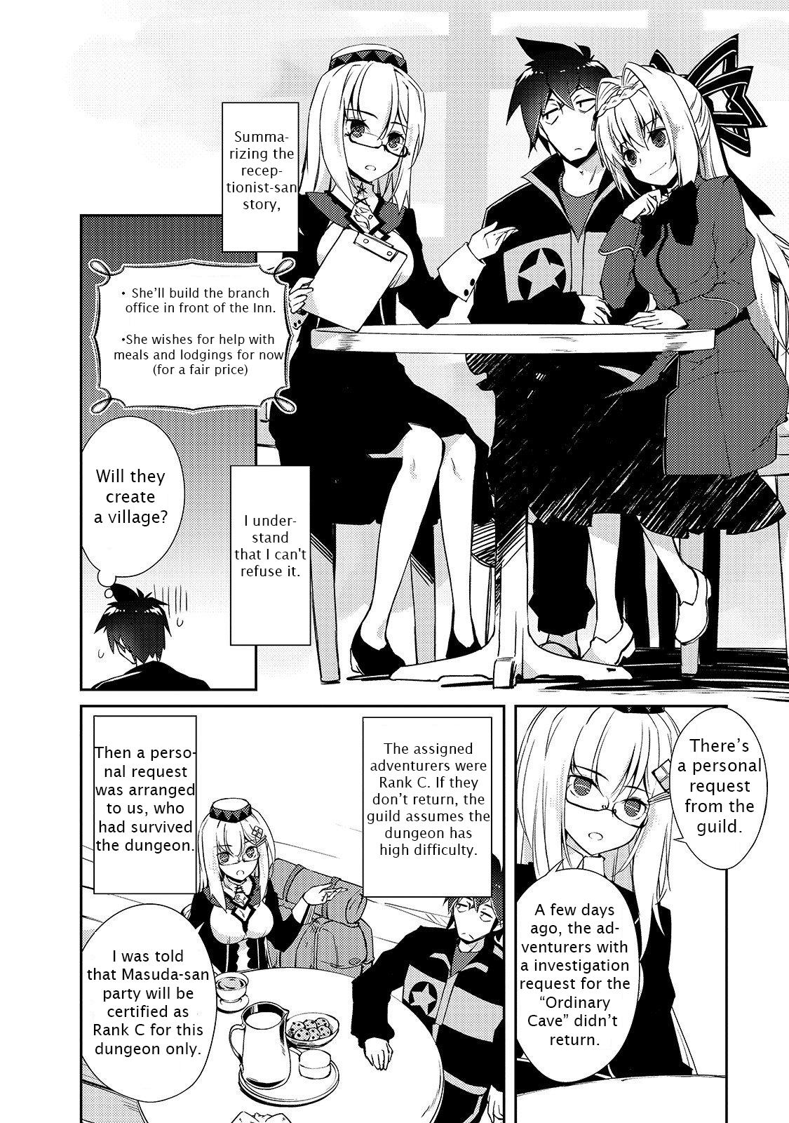Manga Lazy Dungeon Master - Chapter 16 Page 26