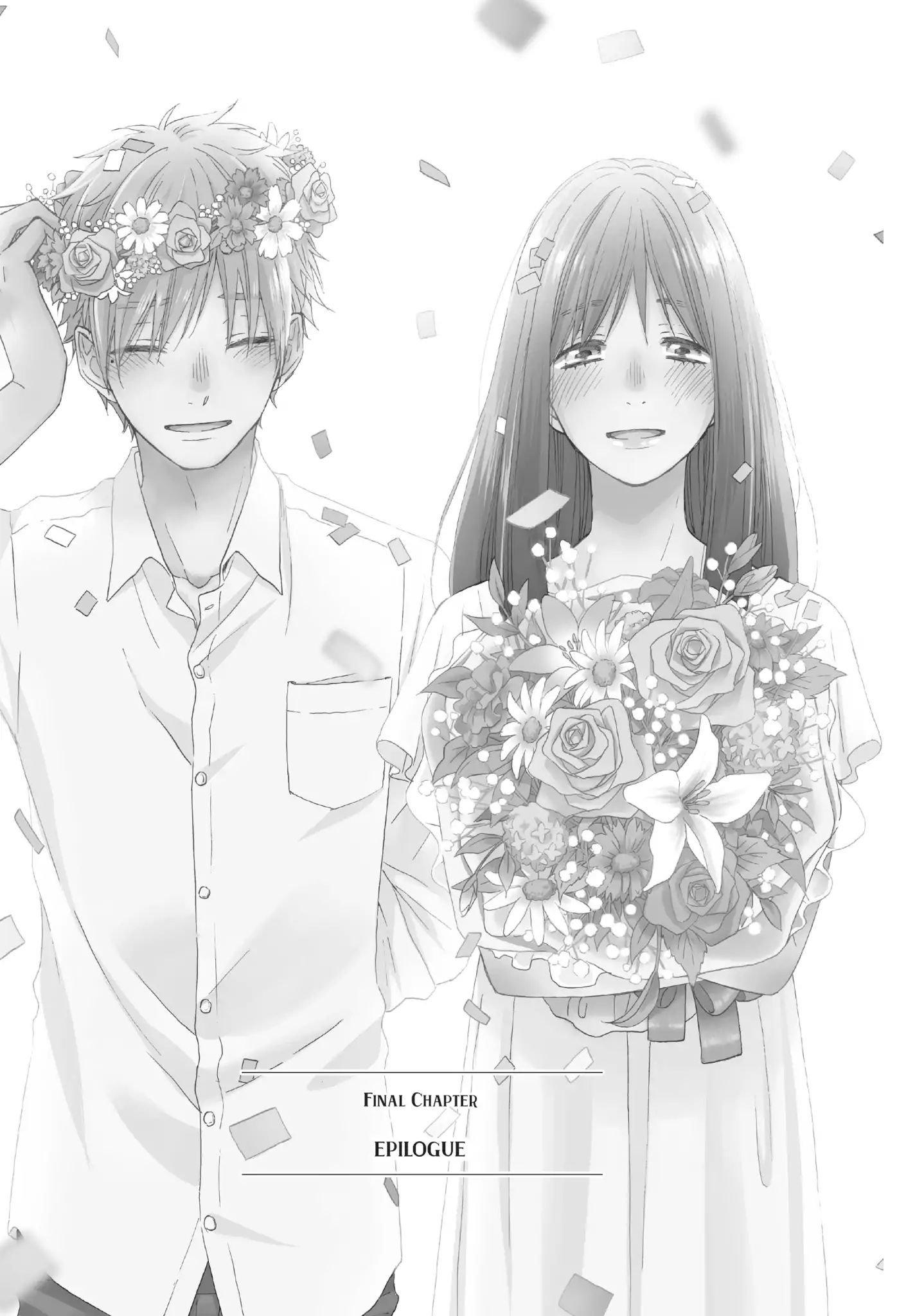 Manga Wake Up, Sleeping Beauty - Chapter 25.1 Page 1