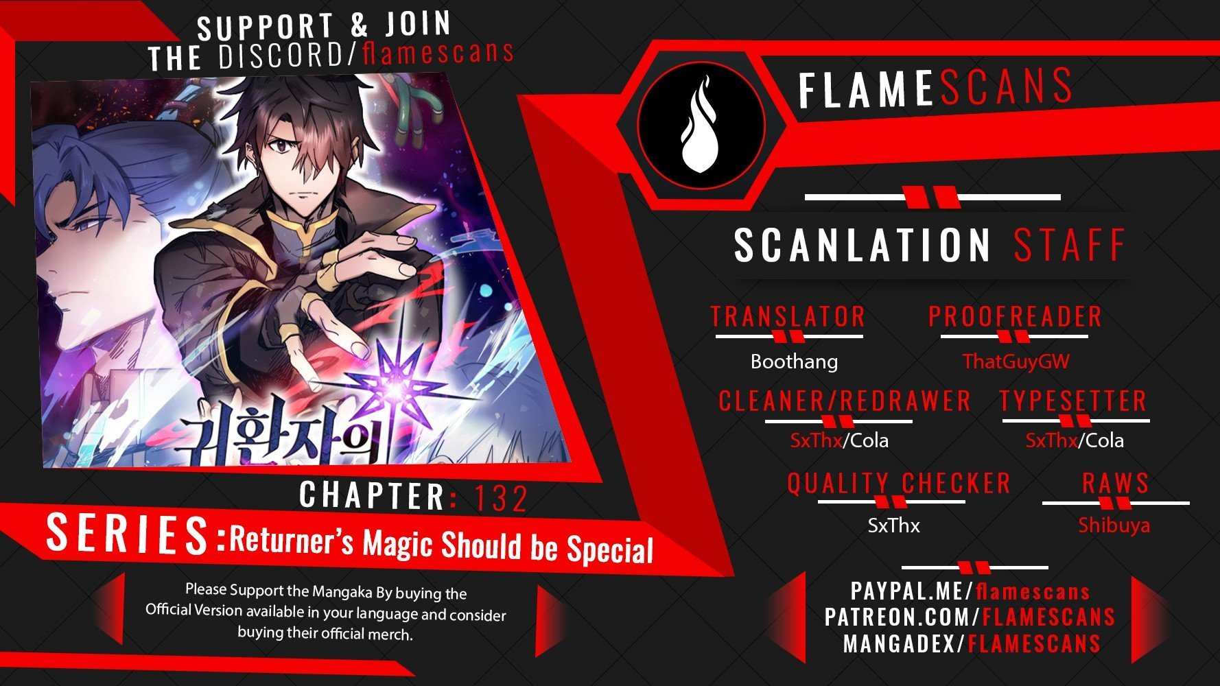 Manga A Returner's Magic Should Be Special - Chapter 132 Page 1