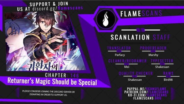 Manga A Returner's Magic Should Be Special - Chapter 146 Page 1