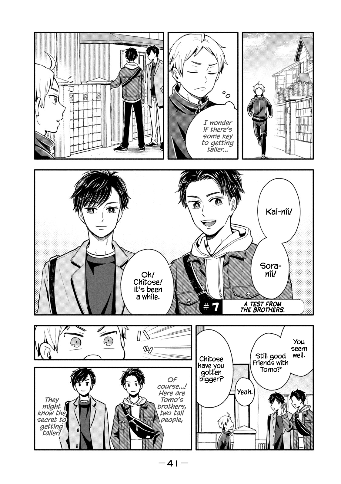 Manga Get Married When You Grow Up! - Chapter 7 Page 1