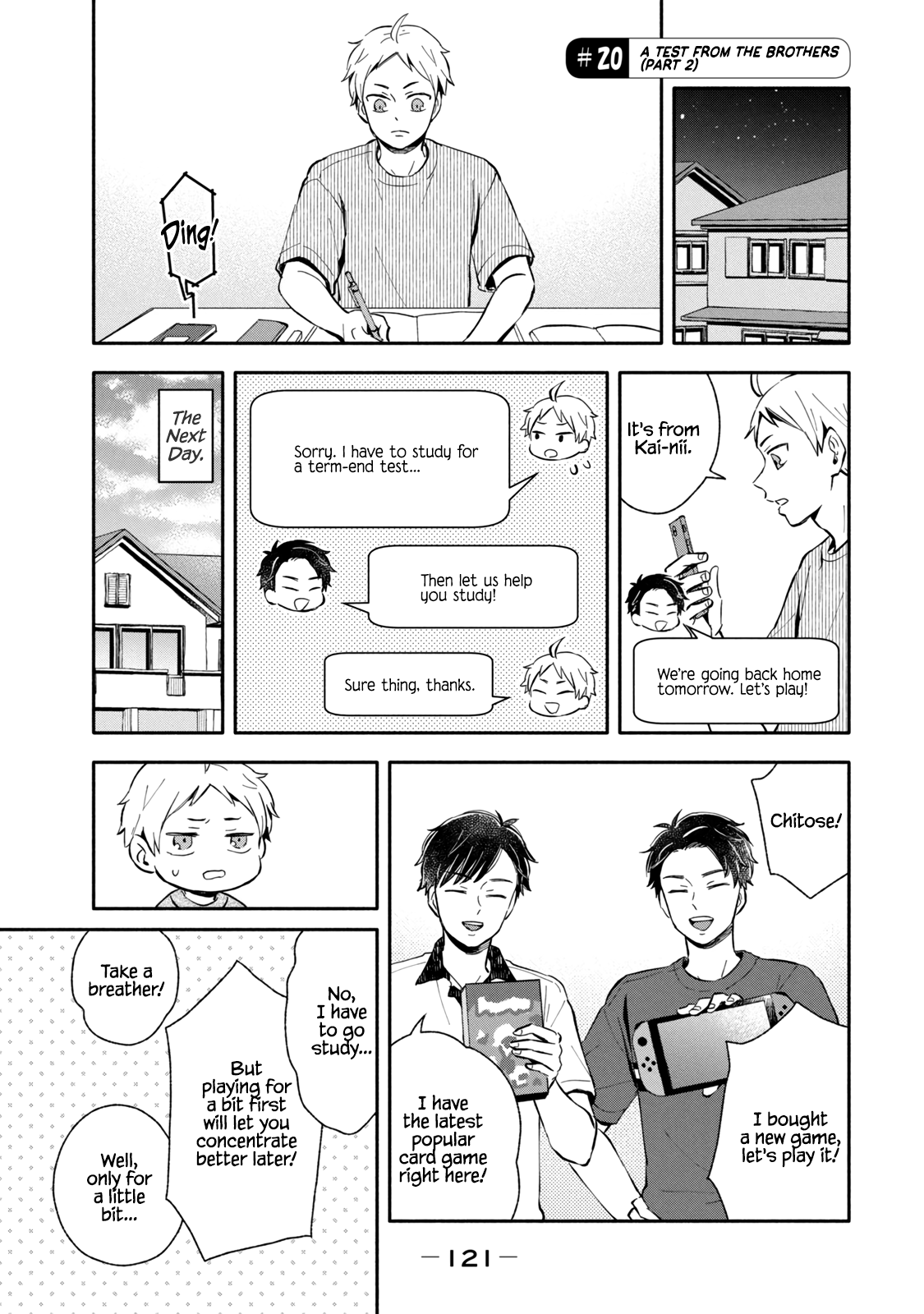 Manga Get Married When You Grow Up! - Chapter 20 Page 1