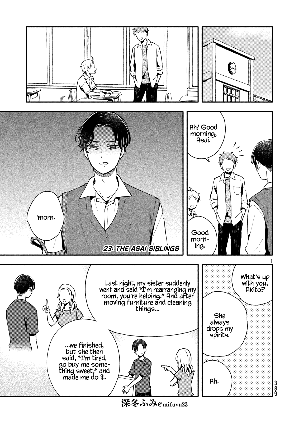 Manga Get Married When You Grow Up! - Chapter 23 Page 1