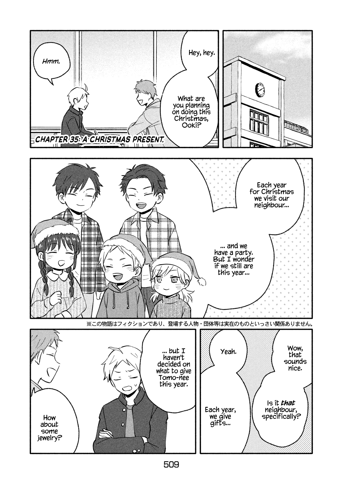 Manga Get Married When You Grow Up! - Chapter 35 Page 1