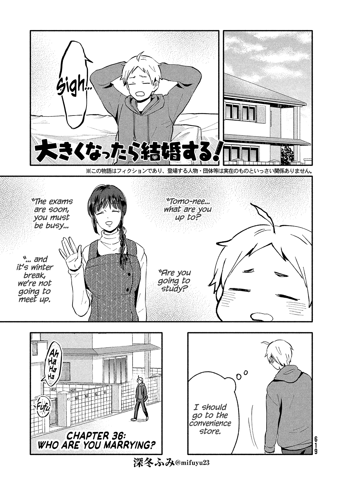 Manga Get Married When You Grow Up! - Chapter 36 Page 1