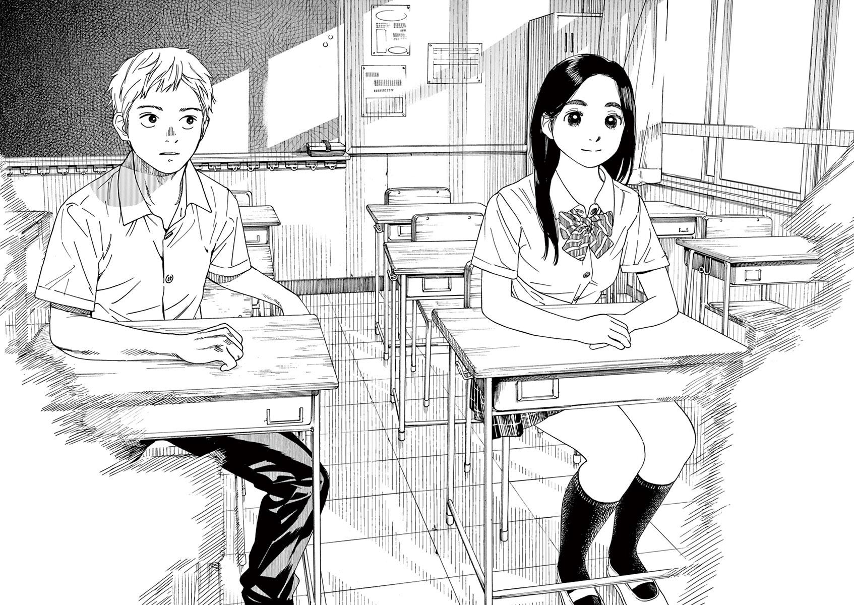 Manga Neko no Otera no Chion-san - Chapter 39 Page 14