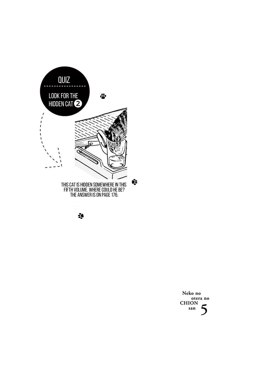 Manga Neko no Otera no Chion-san - Chapter 39 Page 18