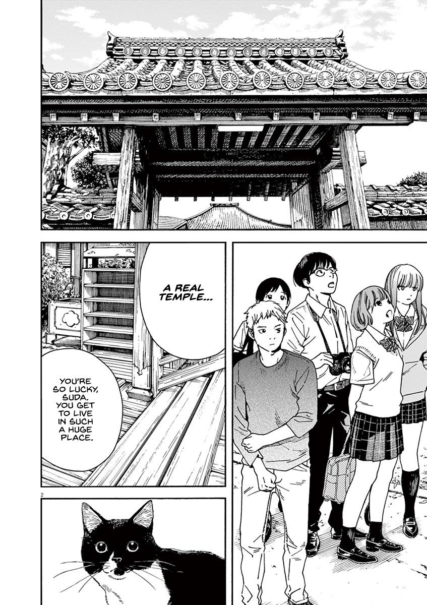 Manga Neko no Otera no Chion-san - Chapter 49 Page 2