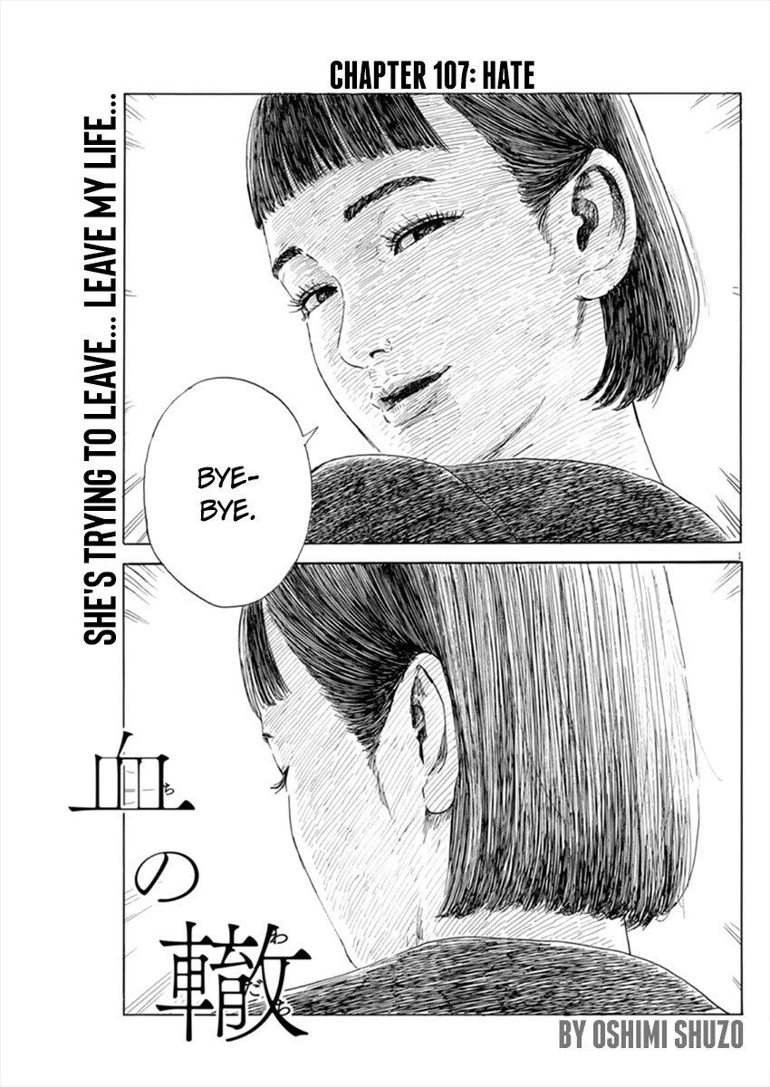 Manga A Trail of Blood - Chapter 107 Page 1