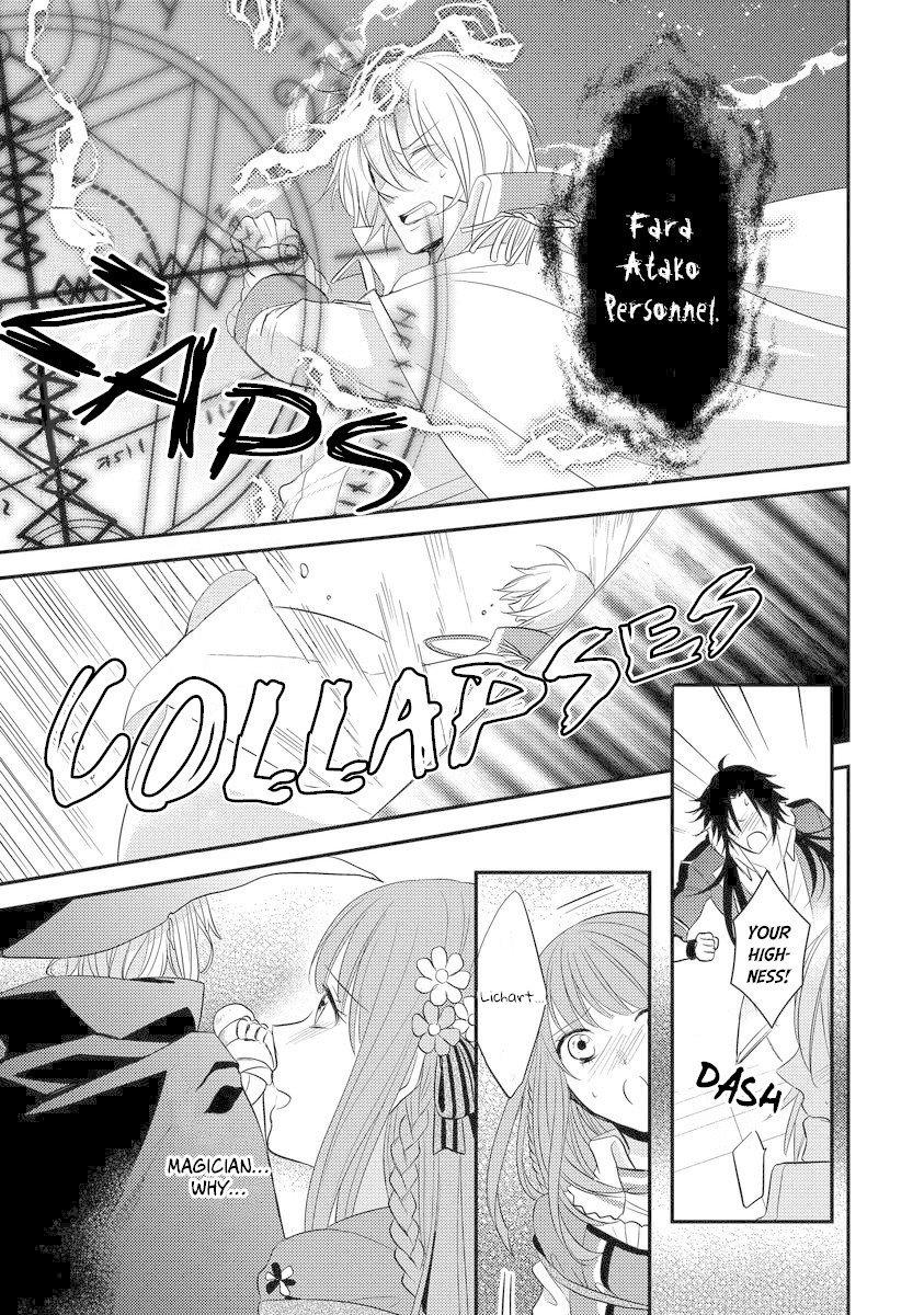 Manga Beast and Princess - Chapter 6 Page 13