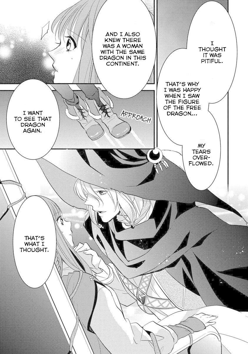 Manga Beast and Princess - Chapter 6 Page 5