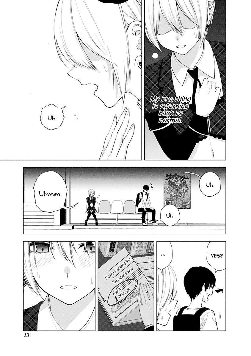 Manga 2.5D Seduction - Chapter 41 Page 14