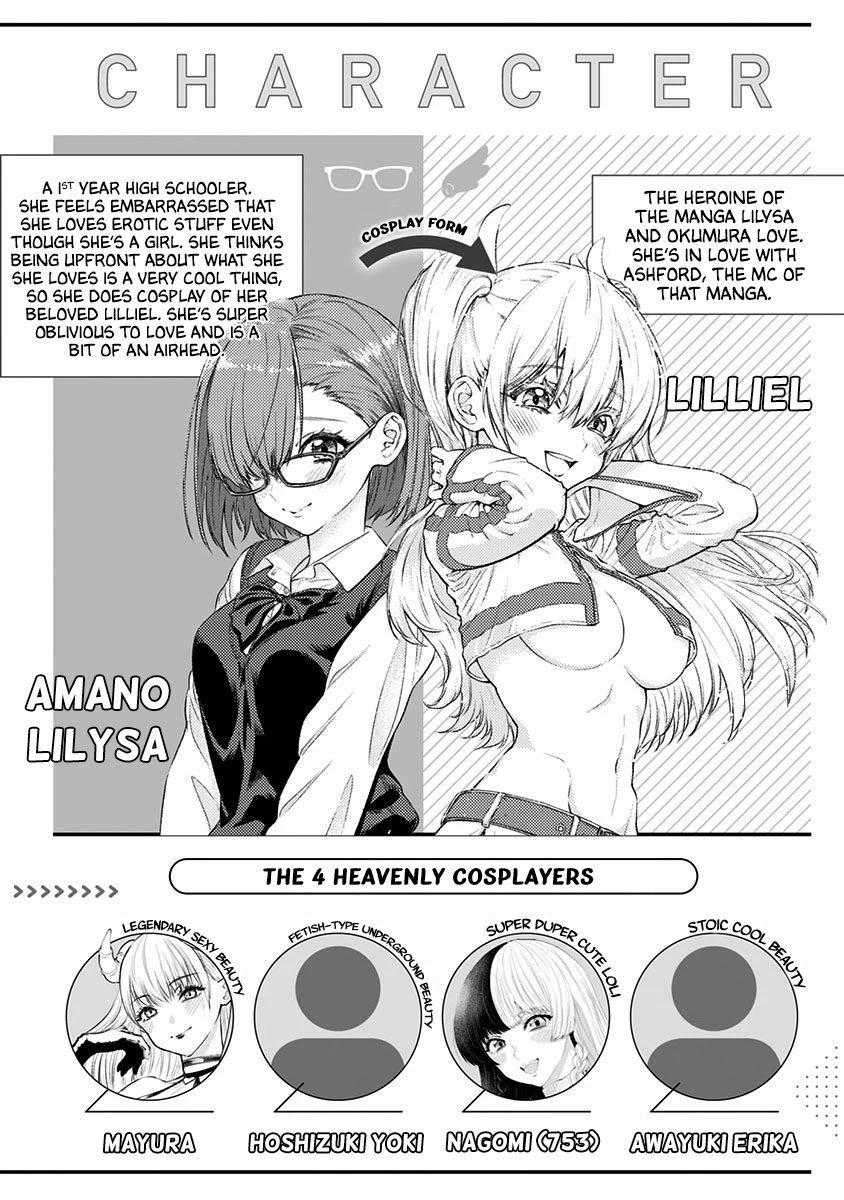 Manga 2.5D Seduction - Chapter 41 Page 3
