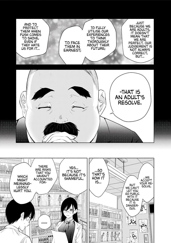 Manga 2.5D Seduction - Chapter 35 Page 16