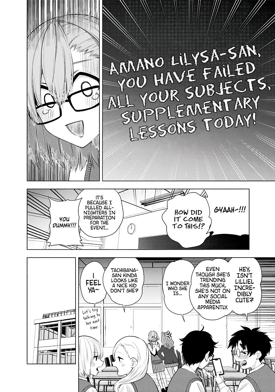 Manga 2.5D Seduction - Chapter 35 Page 7