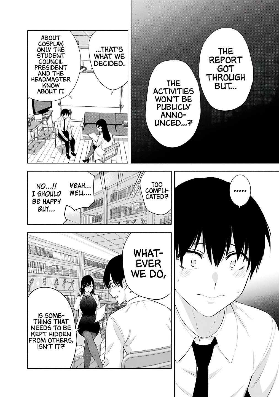 Manga 2.5D Seduction - Chapter 35 Page 9