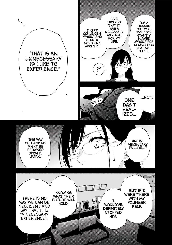Manga 2.5D Seduction - Chapter 35 Page 14