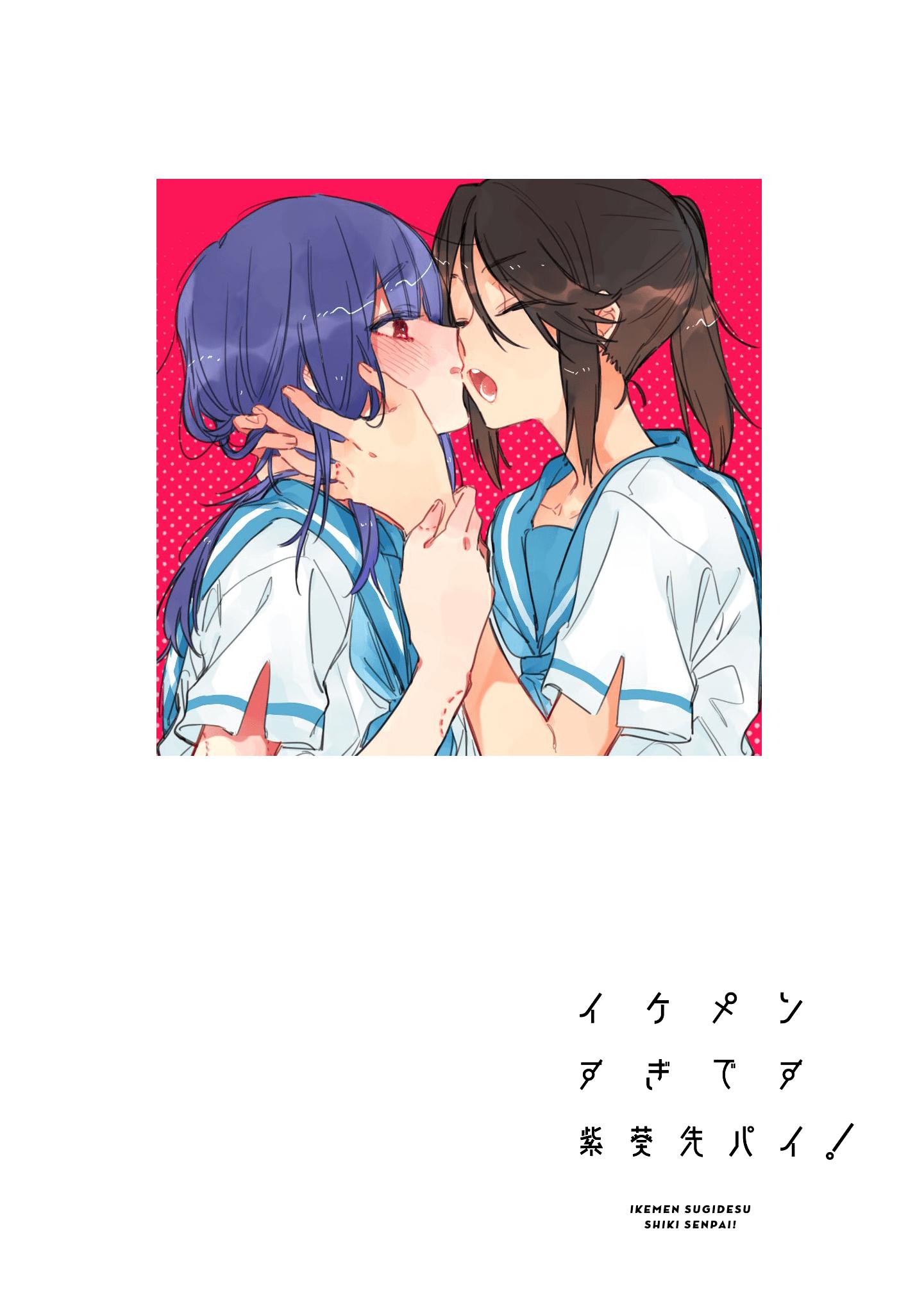 Manga Ikemen Sugidesu Shiki-senpai! - Chapter 9 Page 1