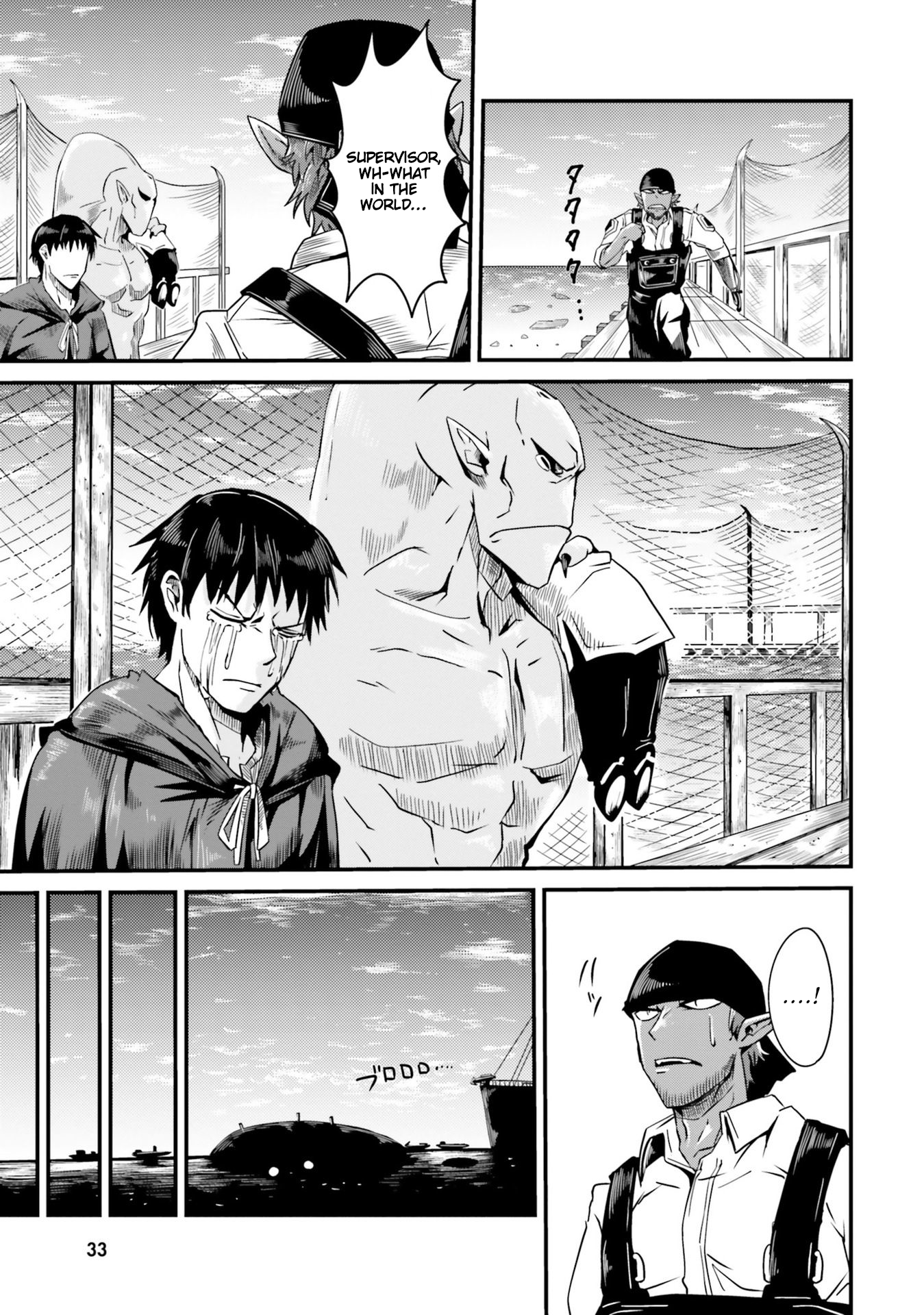 Manga Monster Partner of The Vast Sea of Trees - Chapter 5 Page 31