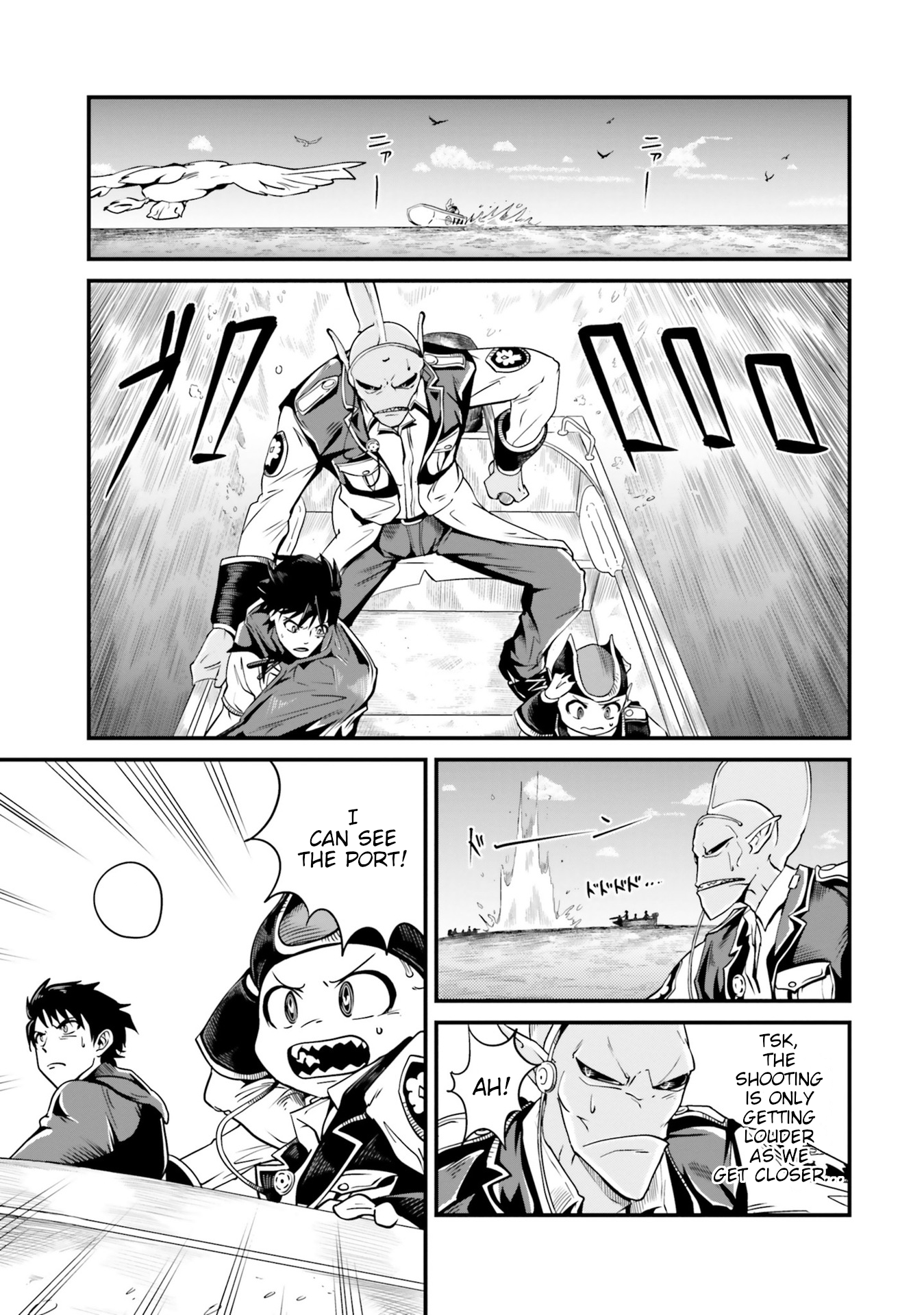 Manga Monster Partner of The Vast Sea of Trees - Chapter 5 Page 5