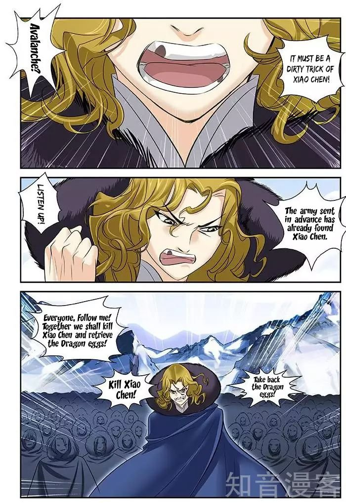 Manga World of Immortals - Chapter 23 Page 24