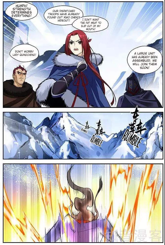 Manga World of Immortals - Chapter 23 Page 16