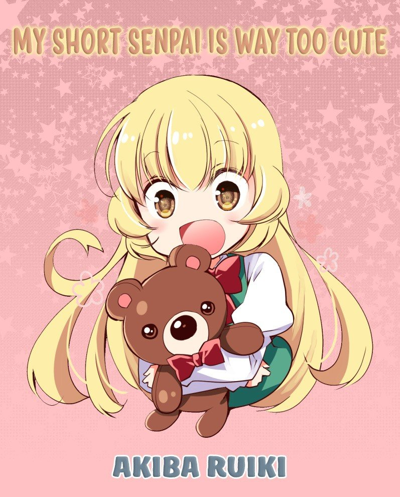 Manga My Short Senpai Is Way Too Cute - Chapter 21 Page 1