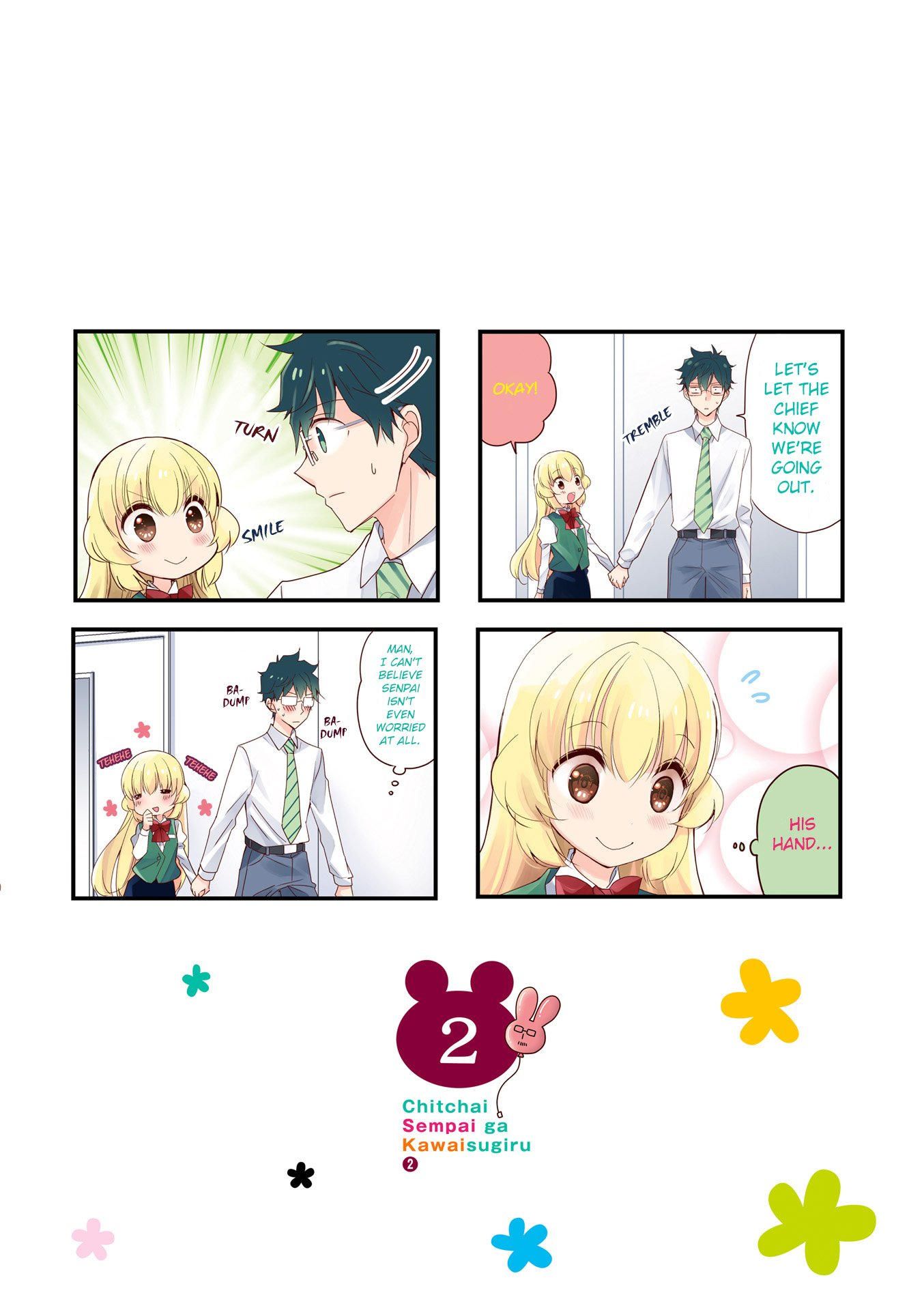 Manga My Short Senpai Is Way Too Cute - Chapter 29.5 Page 2