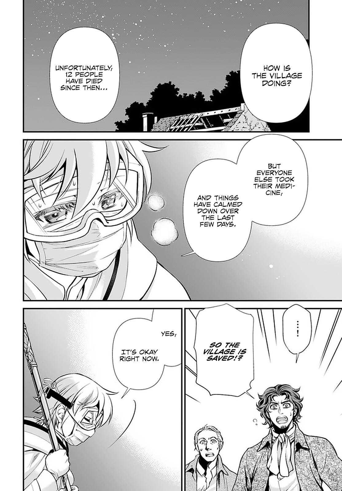 Manga Isekai Yakkyoku - Chapter 30.2 Page 16