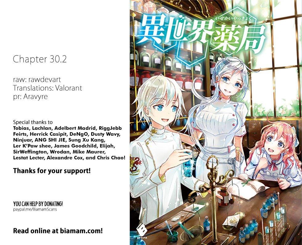 Manga Isekai Yakkyoku - Chapter 30.2 Page 1