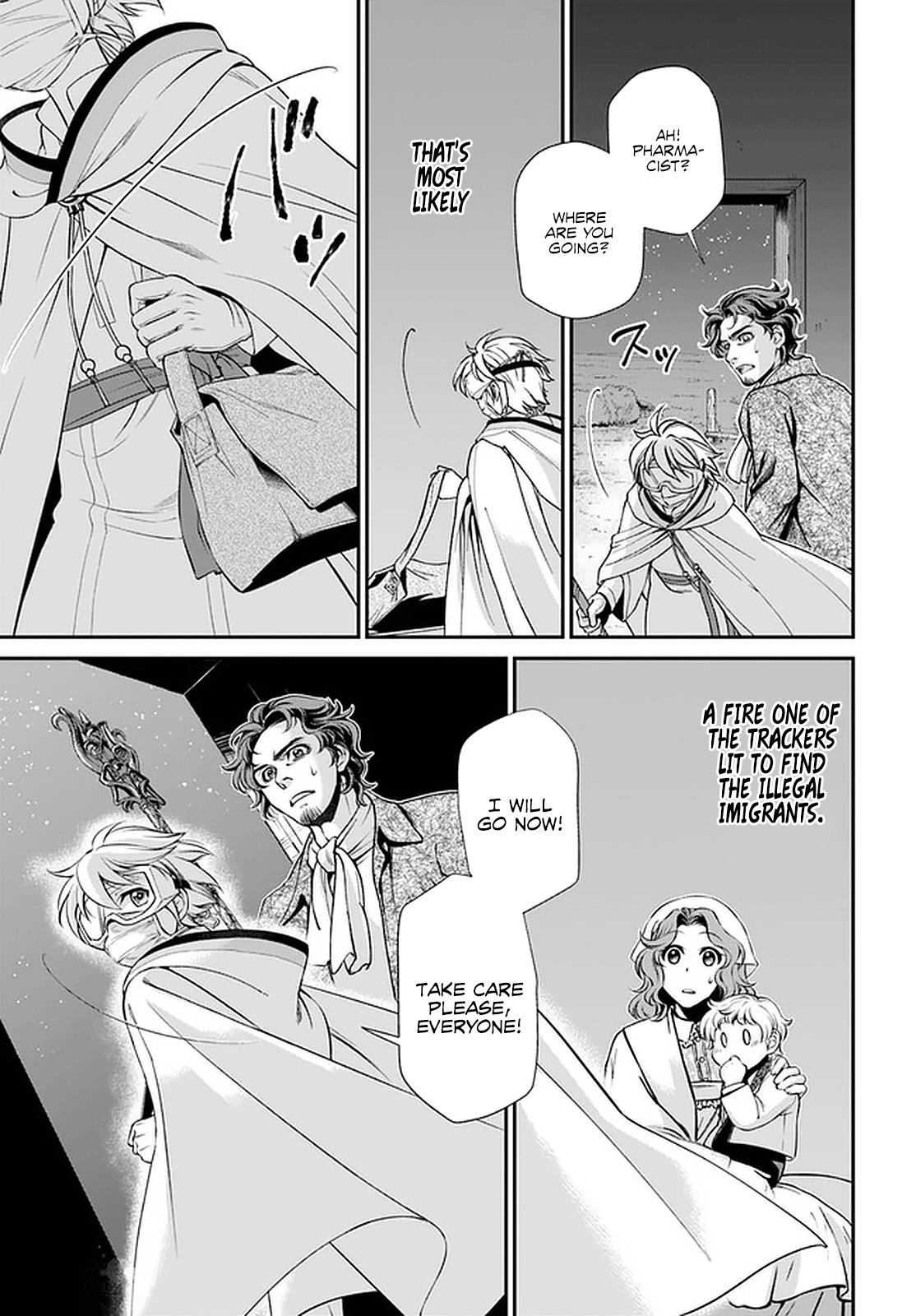 Manga Isekai Yakkyoku - Chapter 30.2 Page 19