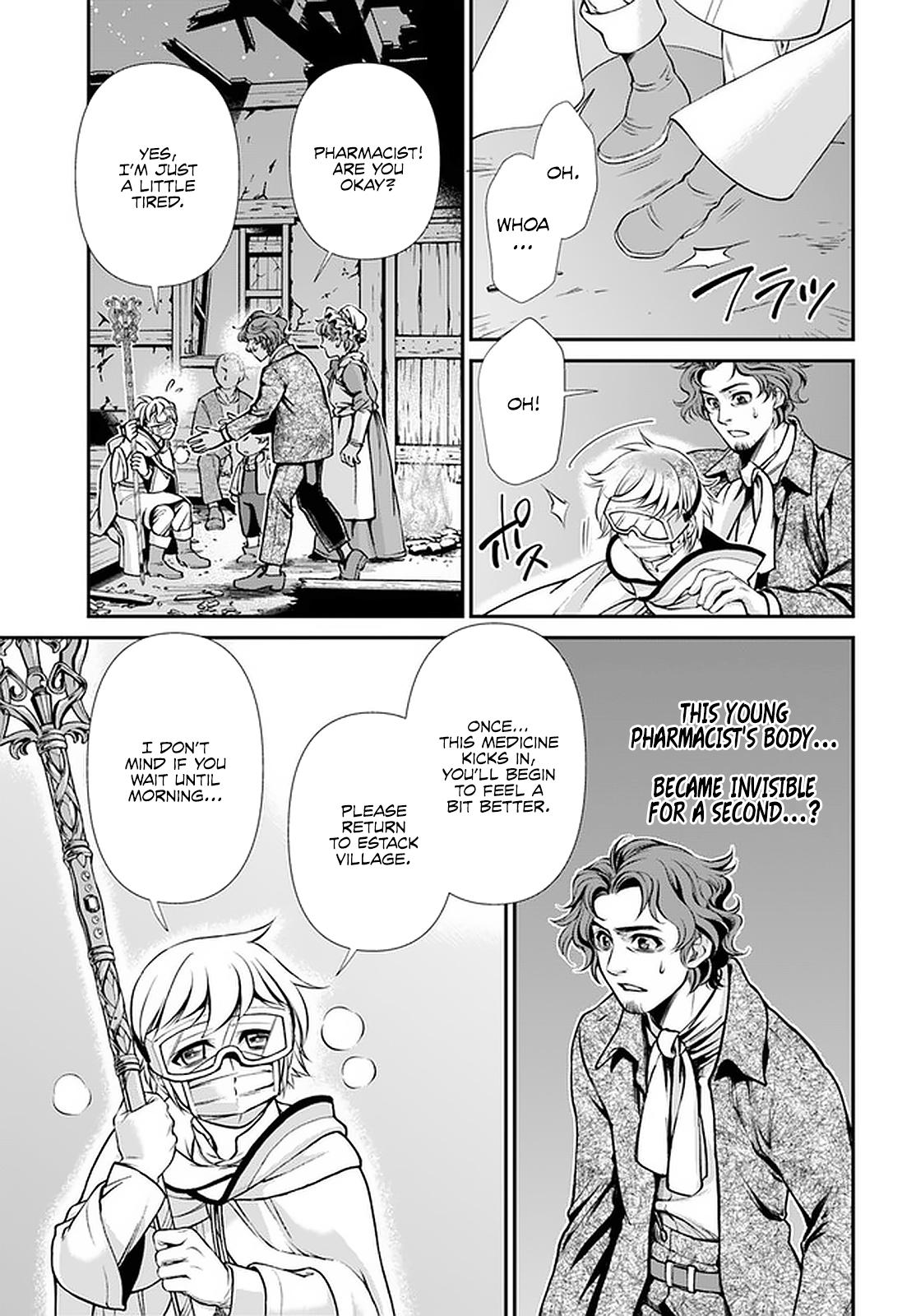 Manga Isekai Yakkyoku - Chapter 30.2 Page 15
