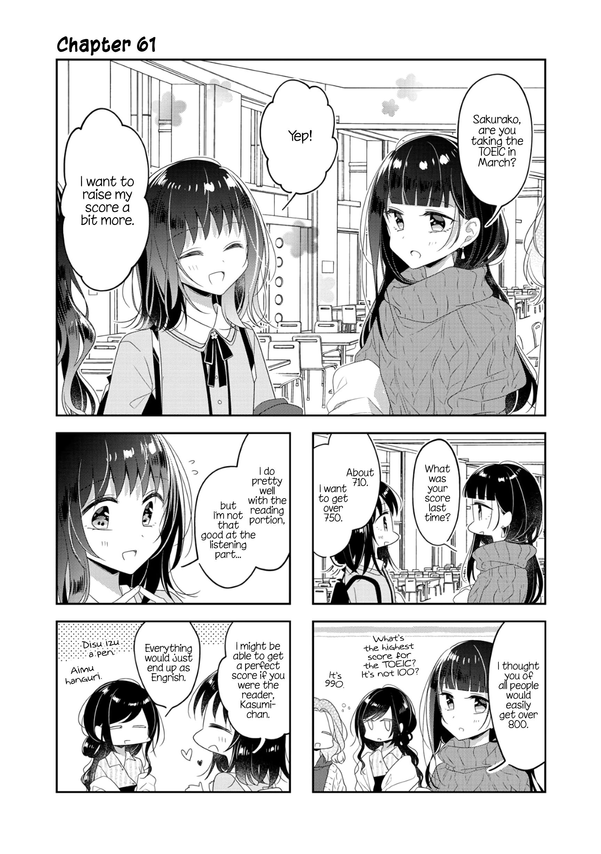 Manga Futaribeya - Chapter 61 Page 1