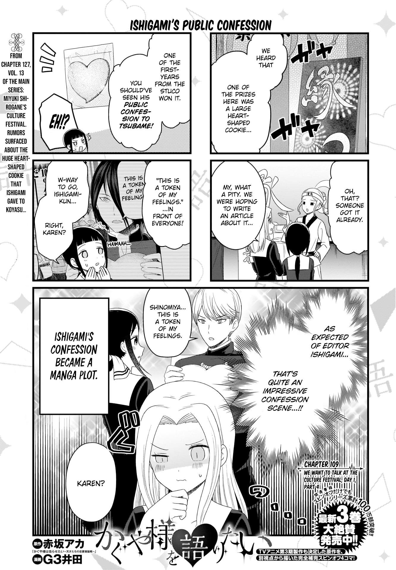 Manga We Want to Talk About Kaguya - Chapter 109 Page 1