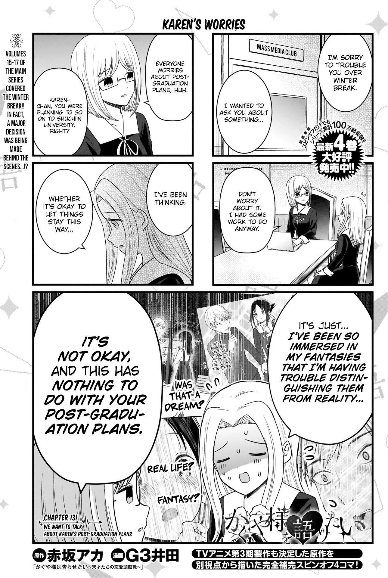 Manga We Want to Talk About Kaguya - Chapter 131 Page 1