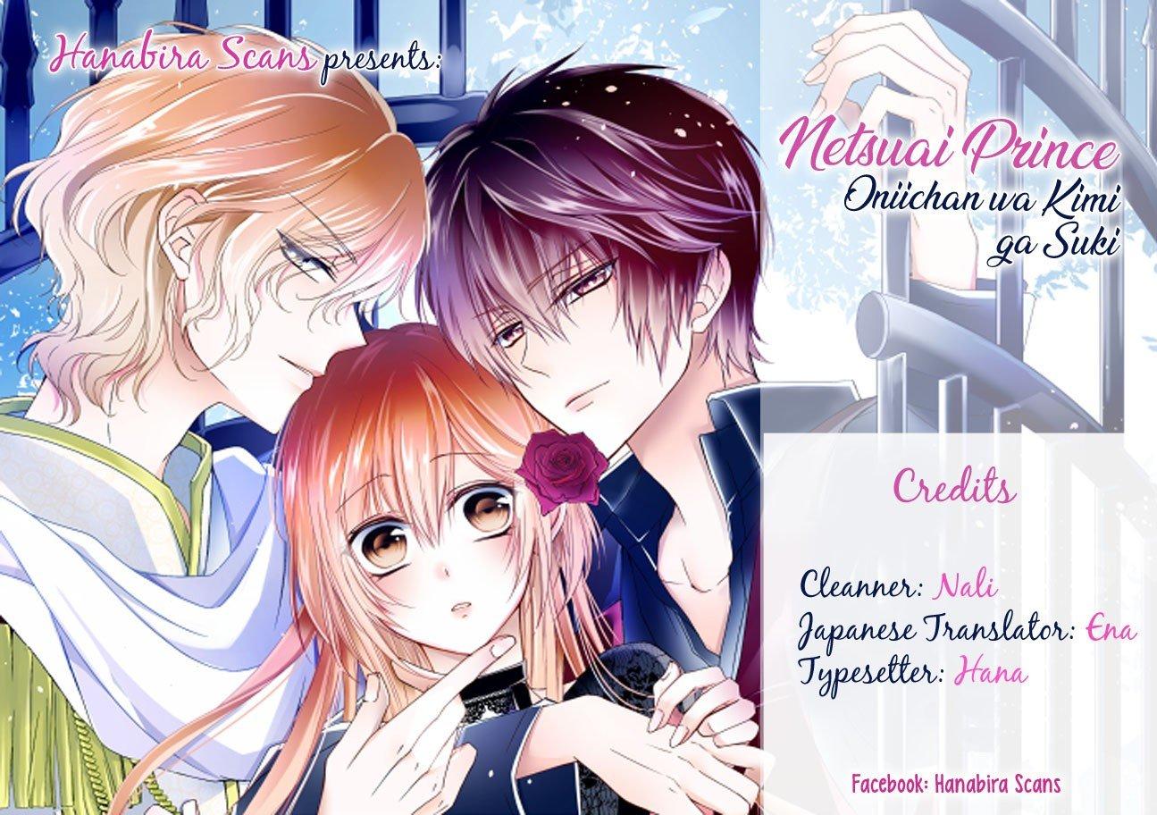 Manga Netsuai Prince - Onii-chan wa Kimi ga Suki - Chapter 10 Page 1
