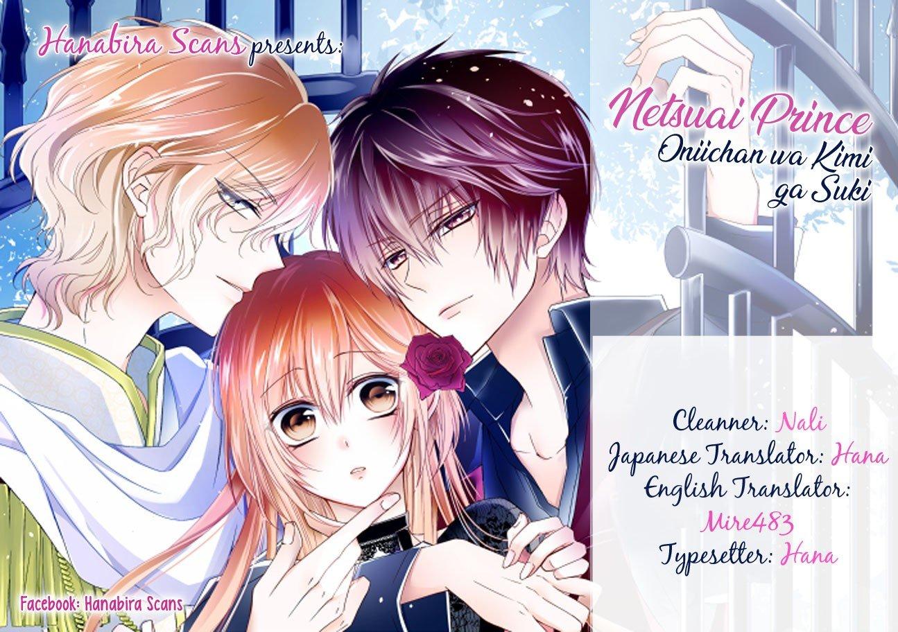 Manga Netsuai Prince - Onii-chan wa Kimi ga Suki - Chapter 9 Page 1