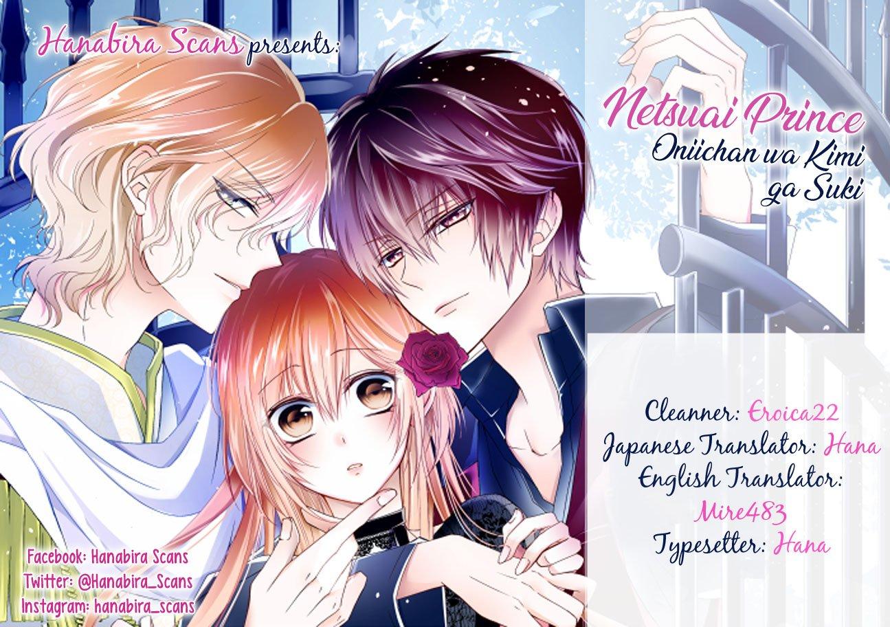 Manga Netsuai Prince - Onii-chan wa Kimi ga Suki - Chapter 7 Page 1