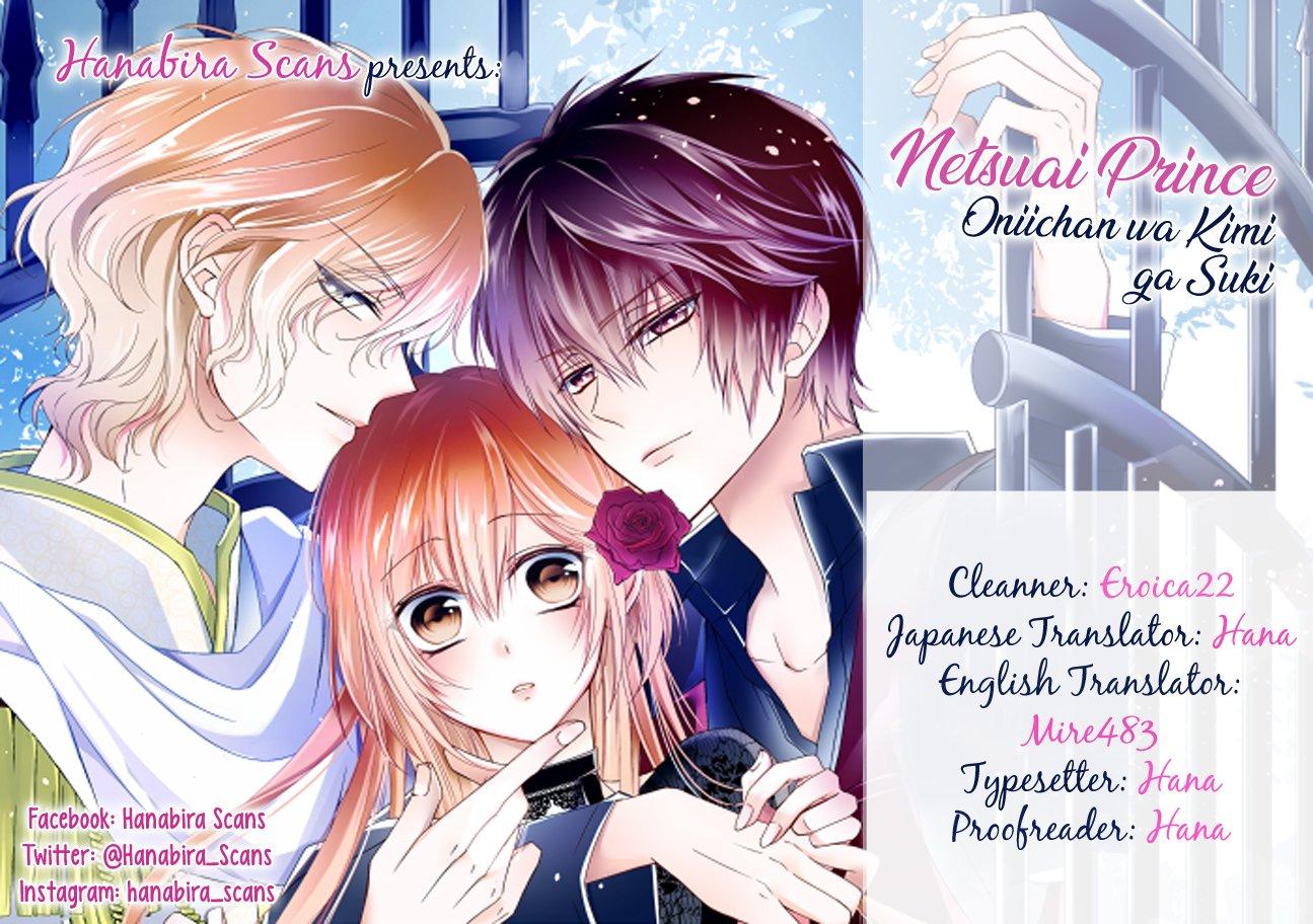 Manga Netsuai Prince - Onii-chan wa Kimi ga Suki - Chapter 6 Page 1