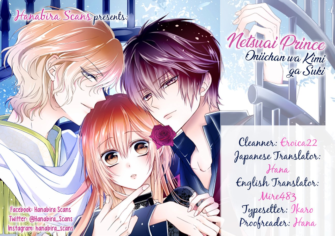 Manga Netsuai Prince - Onii-chan wa Kimi ga Suki - Chapter 4 Page 1