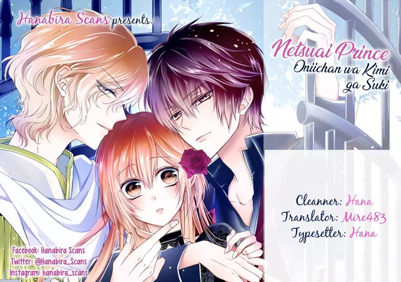 Manga Netsuai Prince - Onii-chan wa Kimi ga Suki - Chapter 1 Page 1