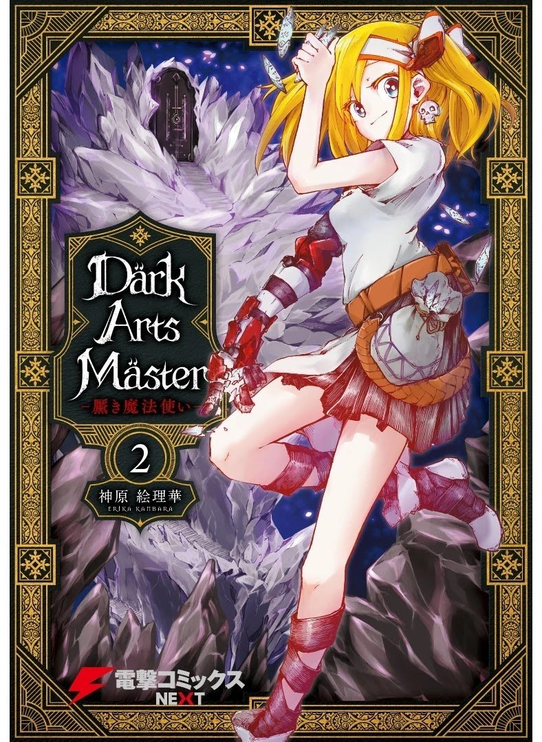 Manga DarkArtsMaster - Chapter 5 Page 1