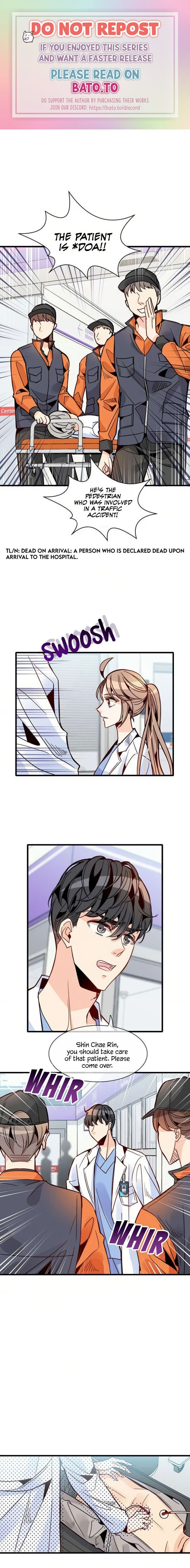 Manga Emergency Love - Chapter 43 Page 1